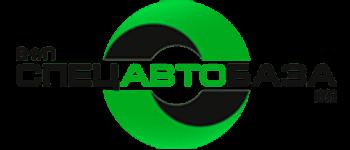 Логотип ЕМУП СпецАвтоБаза